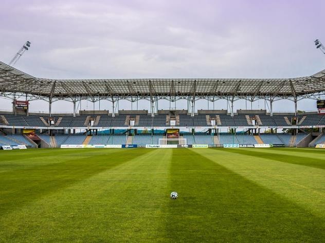 Центральный стадион Екатеринбурга возглавил рейтинг самых странных футбольных арен мира