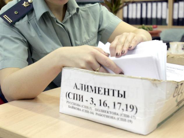 Путин подписал закон обиндексации алиментов