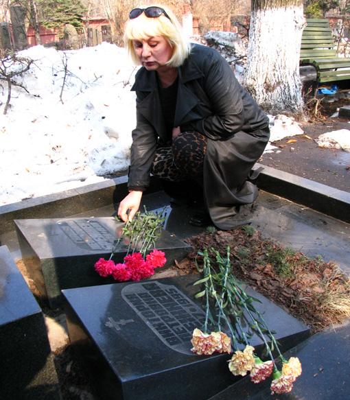 На66 году жизни скончалась внучка Леонида Брежнева Виктория