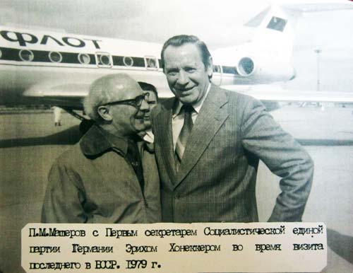 Петр Машеров и Эрих Хонеккер, 1979 год. Источник: wikimedia.org