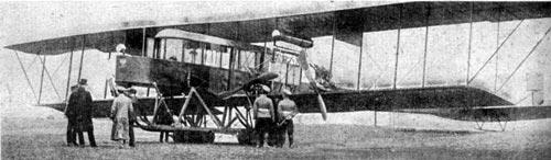 Первый в мире четырехмоторный самолет С-21 «Гранд» или «Русский Витязь». Источник: wikipedia.org