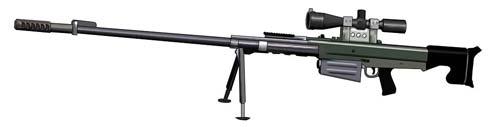 Винтовка снайперская ОСВ-96. Источник: wikipedia.org