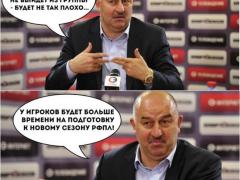 Источник: rus__football
