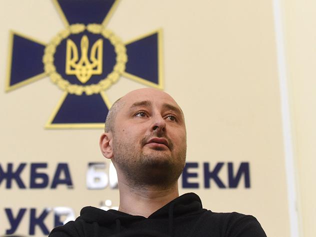 СБУ отчиталась по задержании еще одного фигуранта по делу Бабченко .