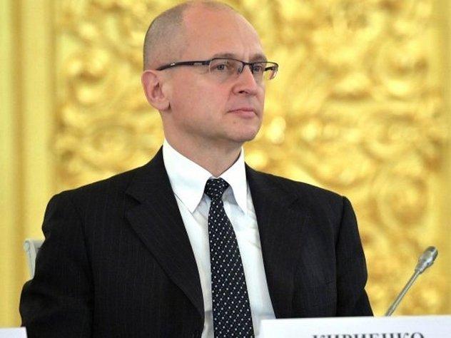 Сергею Кириенко присвоено звание Героя России за вклад в атомную отрасль