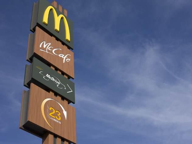 Рестораны McDonald's в России впервые за 19 лет теряют прибыль