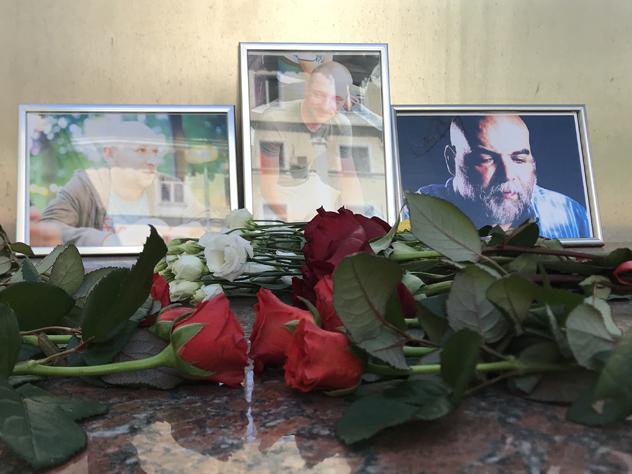 Орхан Джемаль, Александр Расторгуев и Кирилл Радченко погибли 31 июля