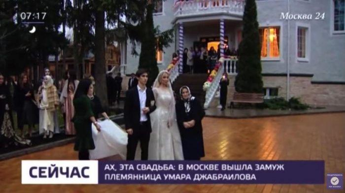 Фото Айнан Джабраиловой с женихом