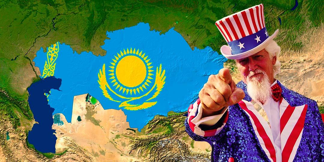 Казахстан, американцы, Украина, НАТО