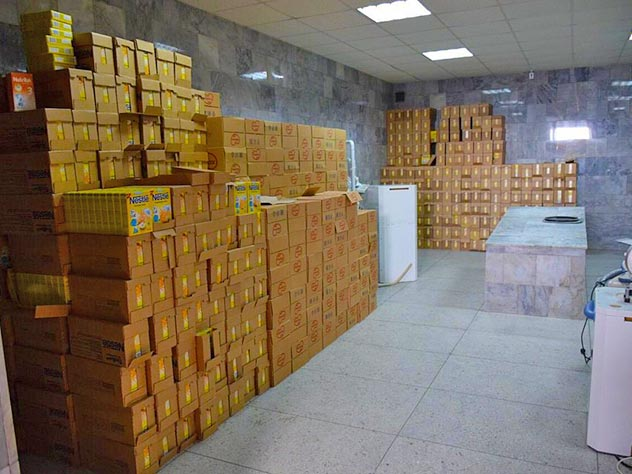 Токсичное «кладбище» продуктов: в Югорске детское питание хранили в морге