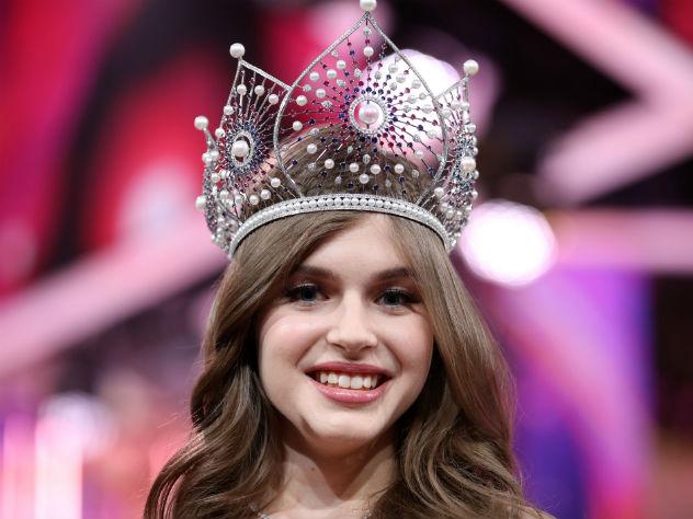 Мисс Россия 2019