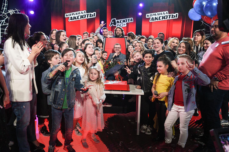 Финал поздравления голос дети