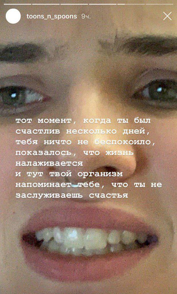 Сторис дочери Гузеевой
