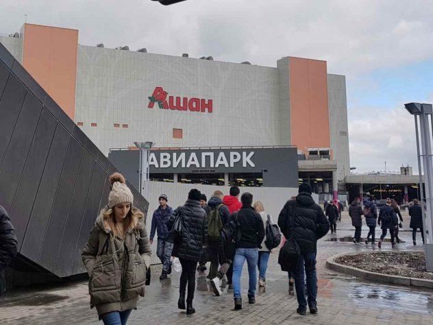 Крупнейшие гипермаркеты закрываются по всей России
