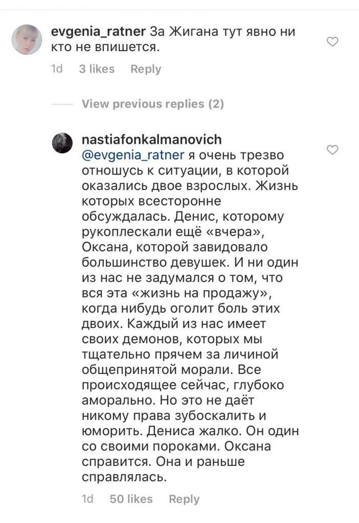 "Вдова Шабтая Калмановича приподняла завесу о ""демонах"" Джигана"