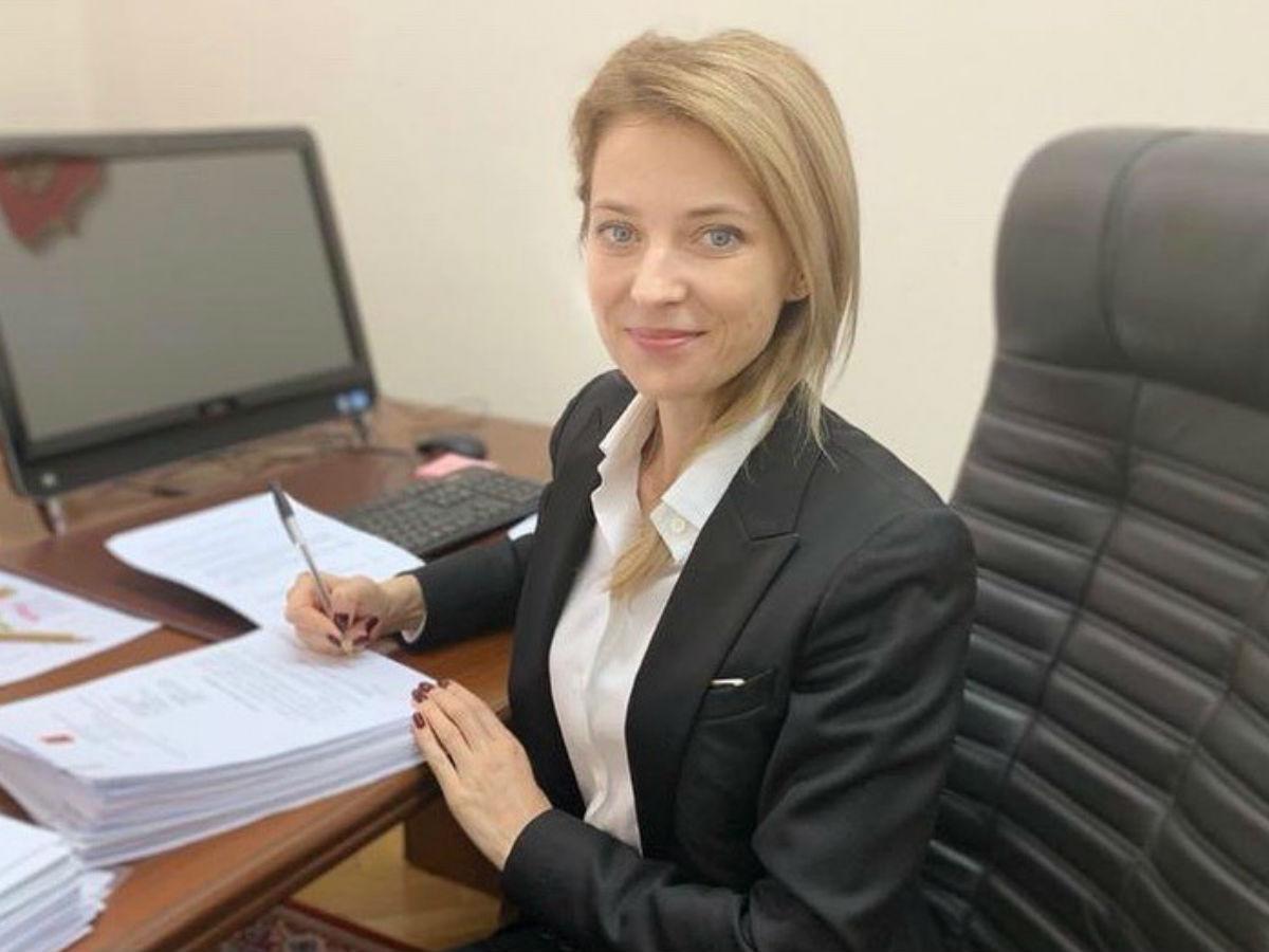 депутаты госдумы поклонская дата рождения фото регулировщик расположен вам