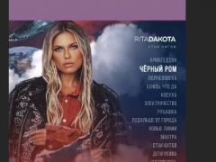 Яна расхвалила альбом Дакоты