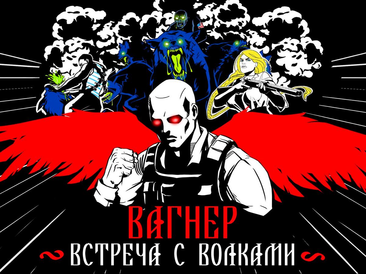 «Большой вопрос»: почему «вагнеровцы» настоящие герои России 1024756